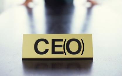 Intrapreneurs leading Innovation in Corporate Setting